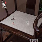 中式椅墊紅木沙發坐墊實木椅子座墊古典餐椅茶椅圈椅防滑墊定制【免運快出】