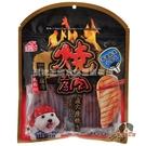 【寵物王國】燒肉工房-香濃鮮味牛肉棒36...