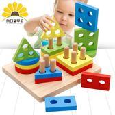 早教益智玩具男孩寶寶1-2-3歲半女嬰幼兒童形狀配對積木拼圖 祕密盒子