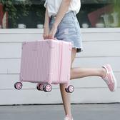 小清新登機箱18寸行李箱女小型密碼箱子16寸拉桿箱迷你旅行箱正韓