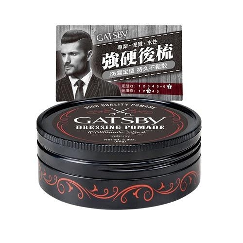 GATSBY經典後梳髮油80g【愛買】