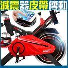 競速飛輪車動感飛輪健身車13公斤腳踏公路車自行車訓練機台美腿機器材運動另售磁控電動跑步機