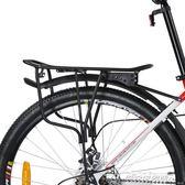 車貨架  自行車貨架後座架可載人載物山地車尾架單車後坐架行李架配件YYP   傑克型男館