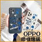 信鴿圖騰|OPPO Reno5 5G Reno 5 Pro Reno 5Z 潮牌ins標籤 經典直邊 掛繩孔 防摔 保護套 手機殼
