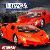 店慶優惠三天-跑車兒童玩具車賽車電動男孩汽車耐撞模型玩具