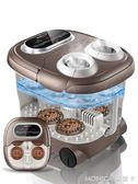 五折 足浴盆器全自動高洗腳盆電動按摩加熱深泡腳桶足療機家用恒溫  莫妮卡小屋  YXS