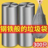 鋼袋銀色垃圾袋加厚