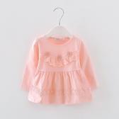 兒童長袖上衣 長袖T恤秋裝女寶寶秋衣上衣體恤春款女童打底衫 莎瓦迪卡