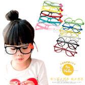 kiret韓國 兒童造型眼鏡框-2入(無鏡片)