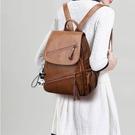 雙肩包女2021新款潮韓版百搭時尚軟皮女士背包女大容量書包女包包【快速出貨八折搶購】