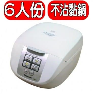 【Panasonic國際牌】 6人份微電腦電子鍋 SR-DF101