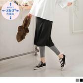 《MA0213》魔術360~假兩件式傘裙x內搭孕婦褲 OrangeBear