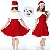 服裝聖誕老人老公公聖誕裝衣服女聖誕裙聖誕節m成人男士服飾套裝 蘇菲小店