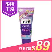 德國 Balea 小公主洗護二合一兒童洗髮乳(200ml)【小三美日】原價$119