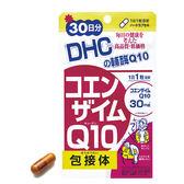 DHC輔酶Q10(30日份)【康是美】