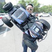 大號遙控汽車越野車四驅充電動耐摔高速攀爬大腳車男孩子兒童玩具T 雙11狂歡購物節