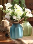 花盆 花瓶 歐式彩色玻璃透明花瓶客廳擺件插花水培富貴竹百合干花飾品 巴黎春天