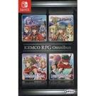 任天堂 NS SWITCH KEMCO RPG 精選集 Vol.1 英日文版