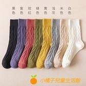 襪子女中筒襪春秋冬季純棉堆堆襪全棉長襪復古風日系襪【小橘子】