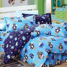 【Novaya‧諾曼亞】《怪打機器人》絲光綿雙人四件式鋪棉兩用被床包組(藍)