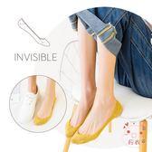 (低價促銷)短襪襪子女夏天船襪棉質淺口隱形硅膠防滑夏季薄款正韓可愛低筒短襪套