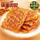 【快車肉乾】A4櫻花蝦杏仁香脆肉紙