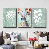 3幅 抽象壁畫裝飾畫背景墻餐廳無框畫臥室三聯畫掛畫【毒家貨源】