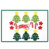 【BlueCat】聖誕佈置 2.5米手套帽子星星樹旗幟 (Q版配件)