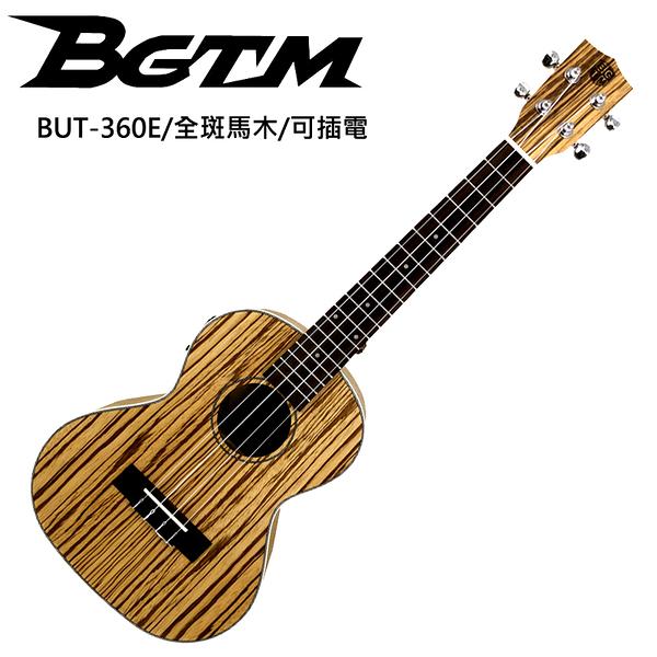 BGTM 最新款BUT-360E全斑馬木26吋電烏克麗麗~內建調音器!