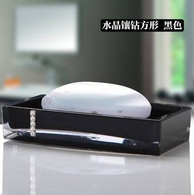 創意肥皂盒 亞克力皂碟 方2
