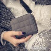 短錢包錢包款學生錢韓版簡約小女拉鍊款皮夾兩折零卡包短夾可愛 解憂雜貨鋪