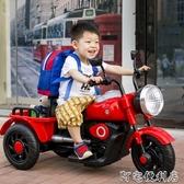 雙人童車三輪車兒童電動摩托車玩具汽車可坐人小孩男孩寶寶女充電YYP 町目家