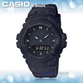 CASIO 卡西歐 手錶專賣店 G-SHOCK G-100BB-1A  男錶 樹脂錶帶 防震 防磁 秒錶 200米防水