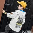 童裝男童外套春秋裝2020新款中大兒童加絨上衣男孩夾克開衫韓版潮 小艾新品