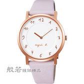 agnes b. 30週年限定紀念手錶-玫瑰金框x粉
