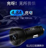車載充電器萬能型多功能汽車充電器頭一拖二手機24v通用usb閃充   琉璃美衣