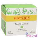 【彤彤小舖】Burt s Bees 蜜蜂爺爺- 零敏休眠晚霜 1.8oz ( 50g )