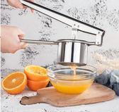 手動榨汁機家用壓土豆泥器水果夾