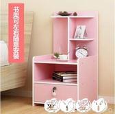 床頭櫃 床頭櫃簡約現代簡易帶鎖小櫃子迷妳收納儲物櫃宿舍臥室組裝床邊櫃 【全館9折】