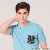 GIORDANO 男裝SUN AND SEA系列口袋印花T恤-32 淺藍