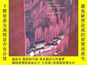 二手書博民逛書店FINE罕見MODERN CHINESE PAINTINGS HIGHLIGHTS BROCHURE 28 MAY