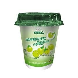 統一生機~梅精機能凍飲260公克x3杯/組