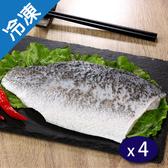 冷凍鱸魚切片 350g+-10%/ 片X4【愛買冷凍】