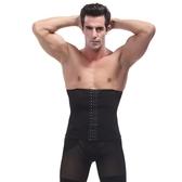 男士收腹帶束腰束腹瘦腰帶瘦身減啤酒肚塑身衣收腰運動束身塑腰帶SL128