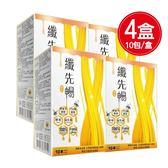 (4入組)專品藥局 DV 笛絲薇夢 金版 纖先暢 10包/盒X4 升級紐西蘭麥盧卡蜂蜜【2011452】