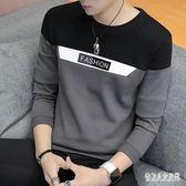長袖T恤男新款衛衣潮流打底衫上衣服男裝 qw1068『俏美人大尺碼』