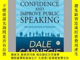 二手書博民逛書店How罕見to Develop Self Confidence and Improve Public Speaki