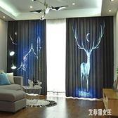 北歐風簡約現代清新唯美麋鹿遮光窗簾客廳飄窗城堡與鹿xy1908【艾菲爾女王】