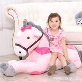 毛絨玩具-獨角獸毛絨玩具馬公仔布娃娃玩偶女孩可愛卡通生日六一節禮物 YYP 糖糖日繫