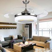 電扇燈格蘭路隱形吊扇燈電風扇燈扇客廳加帶吊燈電扇燈吊頂一體110Vigo 雲雨尚品
